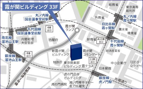 日本クレアス税理士法人東京本社地図